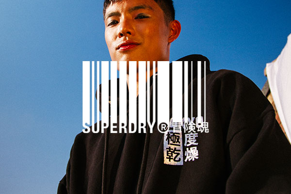 Mens Superdry X