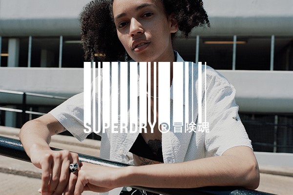 Womens Superdry X img